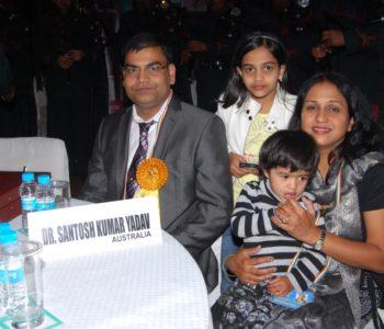 HIND RATTAN AWARD 2012